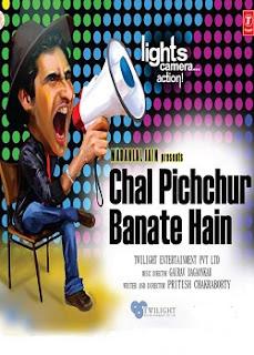 Chal Pichchur Banate Hain (2013) DVDRip XviD 1CDRip [DDR] Full Movie Free Download