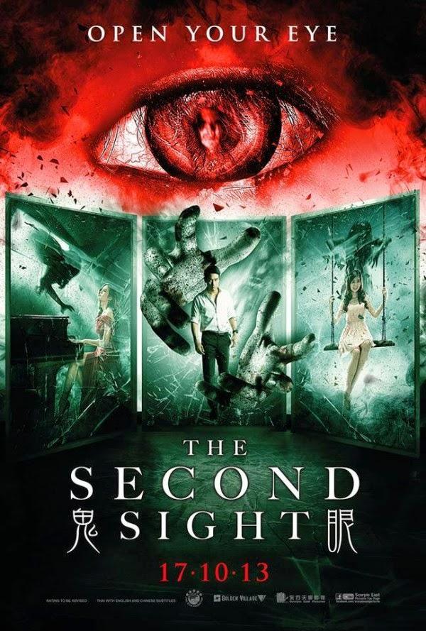 the second sight (2013) จิตสัมผัส 3D