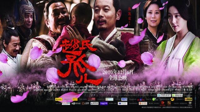 Hình ảnh phim Triệu Thị Cô Nhi