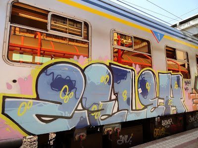 Zeleh graffiti