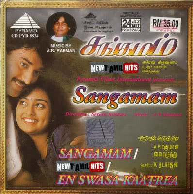download ar rahman songs mp3 tamil