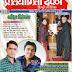 Pratiyogita Darpan October 2014 in  Hindi Pdf free Download