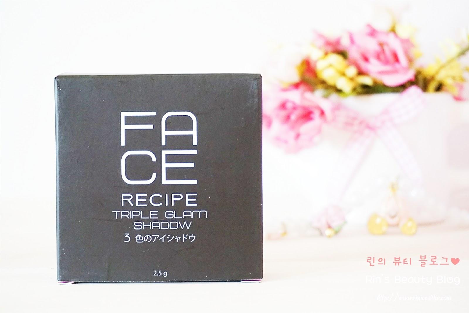 Face Recipe Triple Glam Shadow