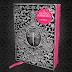 """A Menina Submersa"" ganha capa de luxo pela DarkSide Books"