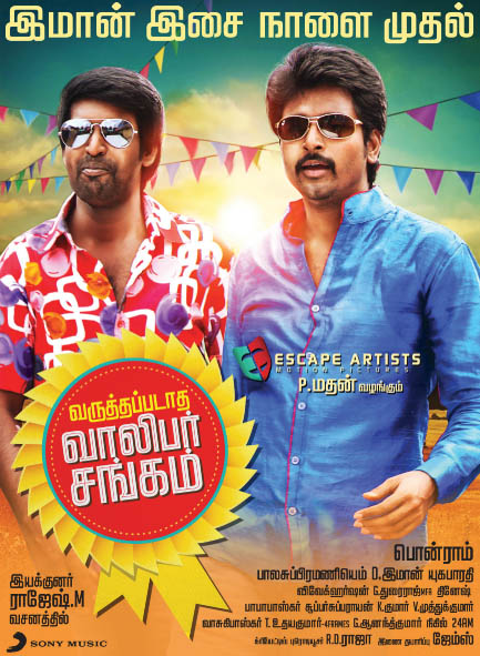 Watch Varuthapadatha Valibar Sangam (2013) Lotus DVDRip Full Tamil Movie Watch Online For Free,VVS Watch Online Free Download