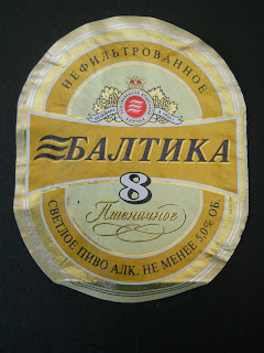 baltika number eight beer