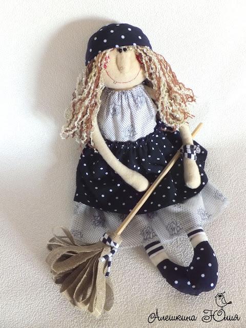 Баба Яга - текстильная кукла