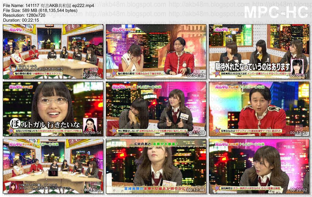 AKB48劇場: [バラエティ番組] 141117 有吉AKB共和国 ...  [バラエティ番組