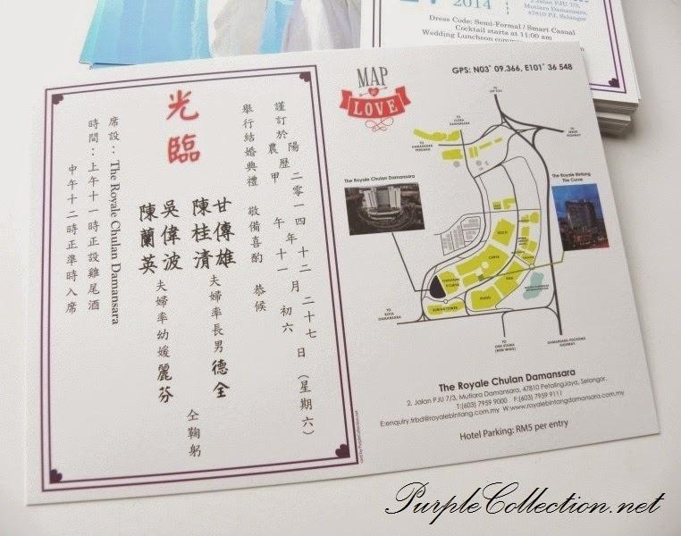 photo card, printing, wedding, invitation, malaysia, kuala lumpur, kad kahwin murah, gombak, setapak, selangor, ipoh perak, penang, kedah, kelantan, melaka, johor bahru, singapore, kuantan, pahang, terengganu, chinese, modern, western, flat card, one fold, personalised, personalized, custom design, art card 260g, damansara, petaling jaya, 2014, 2015, decoration, the royale chulan, ballroom, purple, australia, UK, USA, great britain, unique, cetak, envelope, beige, white