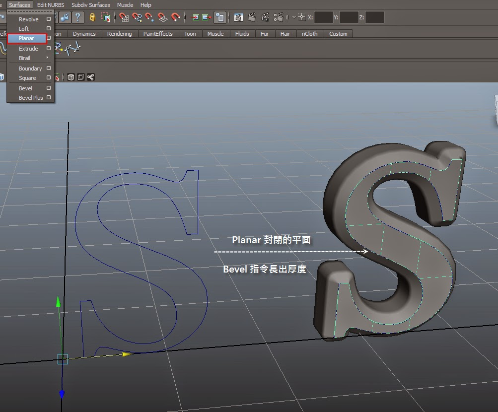 Surfaces  Modeling Intro in Maya 04