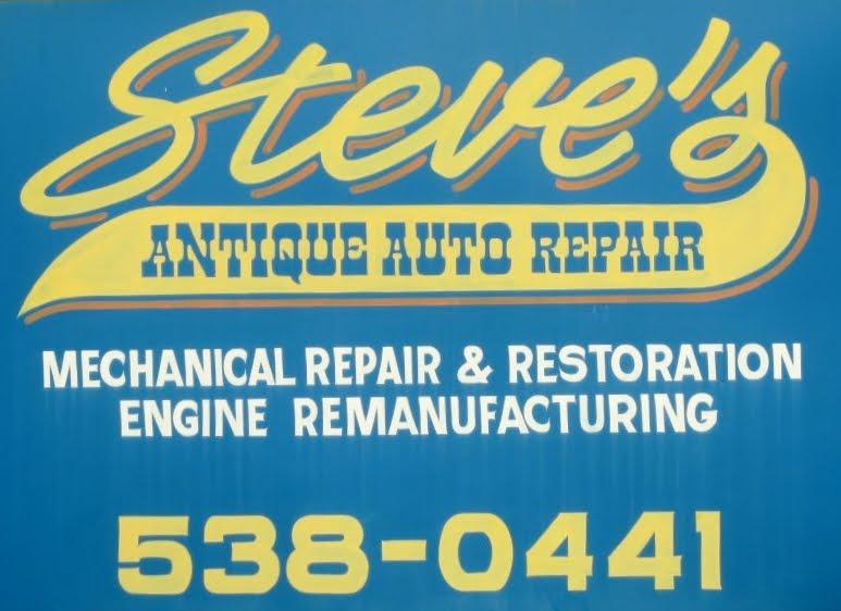 Steve's Antique Auto Repair