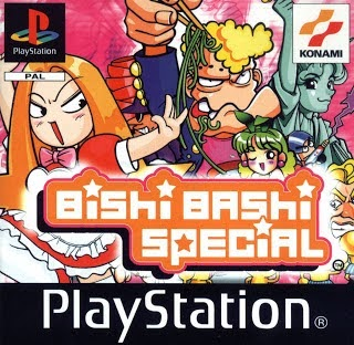 Download Game PS1 Terseru Bishi Bashi Special