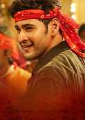 Mahesh Babu photos from Srimanthudu-thumbnail-13