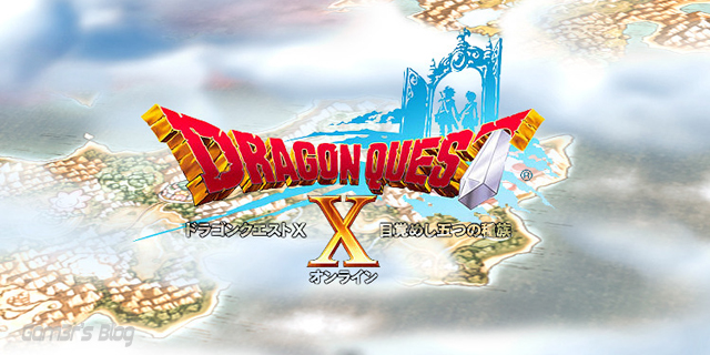 Wii dragon quest x s 39 offre un bundle gam3r 39 s blog for Abonnement quest