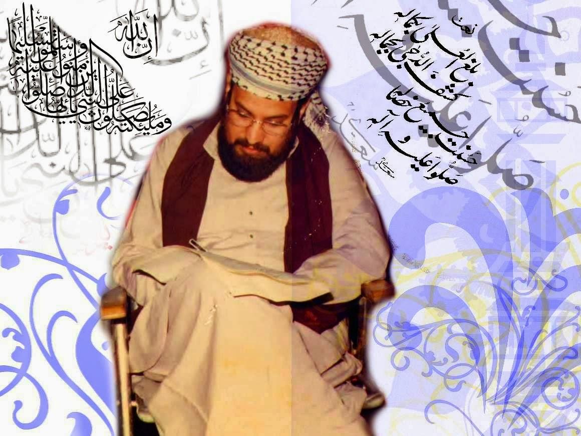 Apart from always remembering the Prophet Muhammad  allama kaukab noorani okarvi