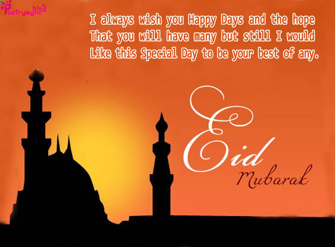 Eid Mubarak Wishes Quotes With Eid Mubarak Cards Images Heart