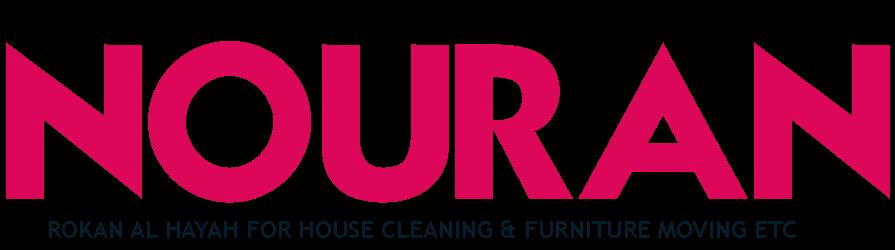 تنظيف منازل ونقل عفش ومكافحة الحشرات وكشف تسربات المياه وعزل الخزانات بحفر الباطن