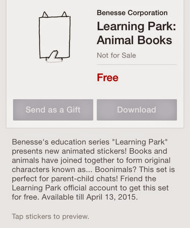 Learning Park: Animal Books sticker