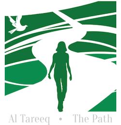 Al-Tareeq - The Path
