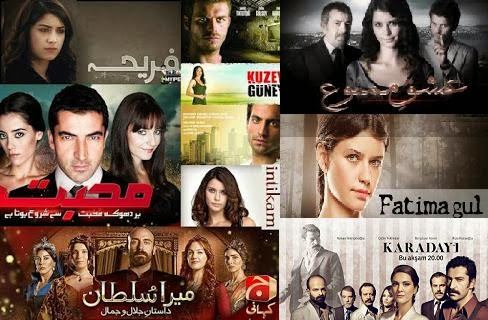 Karadayi (airing on URDU1) is on the top of the list with 8.4 rating