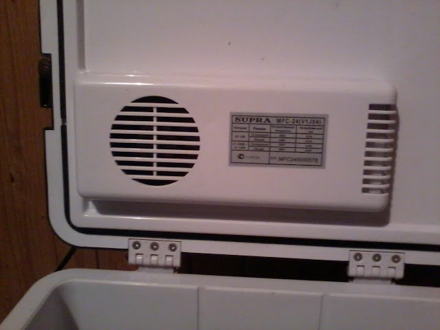 Автохолодильник Supra MFC-24 фото