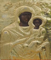 Παρακλητικός Κανόνας εις την Παναγία Παντάνασσα - Υπό Κυριάκου Τζουραμάνη