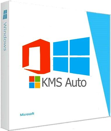 KMSAuto Net 2014 1.2.4.1 Portable – Solucion Definitiva para Activar Windows y Office