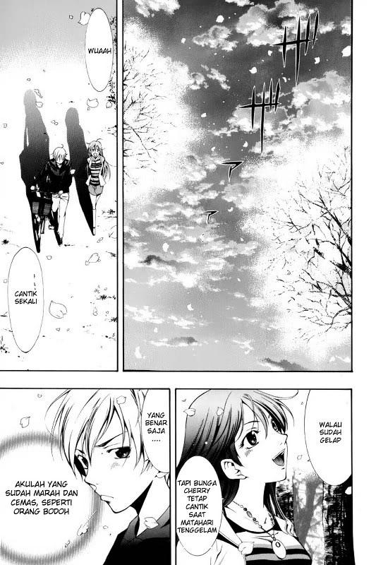 Manga Kimi Ni Iru Machi Page 15