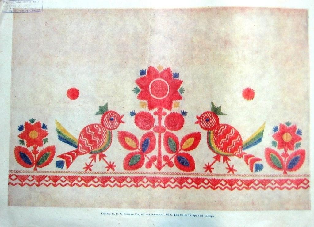 Владимирский шов вышивка 31