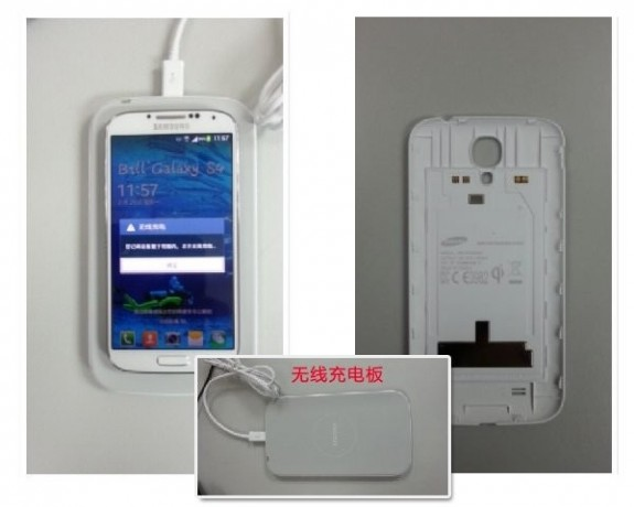 The Samsung Galaxy S4 Wireless Charging Kit in all of its glory
