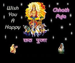 Happy-Chhath-Puja-Wallpapers-and-Scraps-1