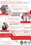 การสอนภาษาญี่ปุ่นสำหรับนักศึกษาระดับมหาวิทยาลัยที่มีความบกพร่องทางการมองเห็น/ 目の見えない大学生への日本語の教えかた