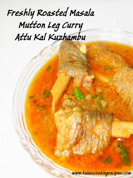 Attu kal curry