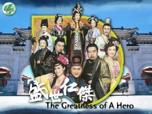 Tranh Quyền Đoạt Vị The Greatness Of A Hero