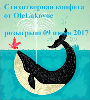 Даешь стихи)))