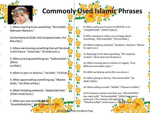 Quran translation in urdu islamic phrases islamic phrases m4hsunfo
