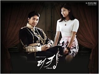 Korean Drama The King 2Hearts