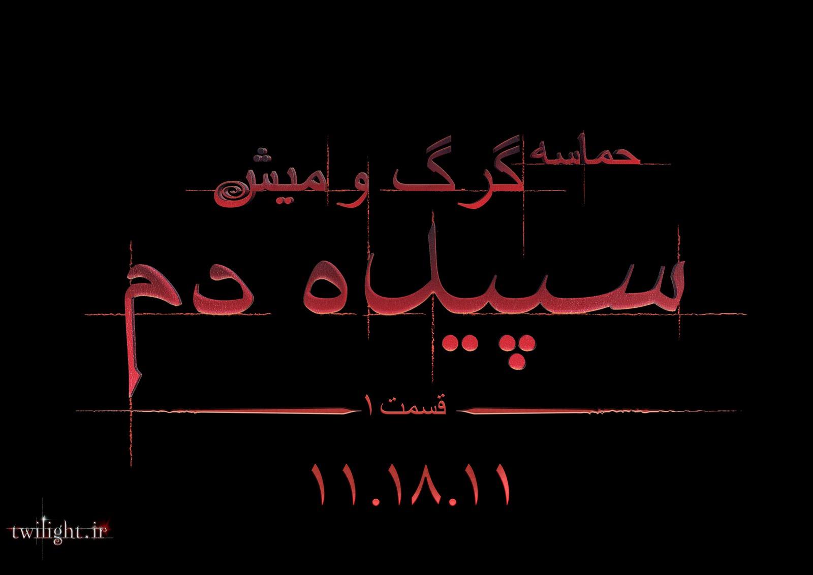 http://2.bp.blogspot.com/-r-J-NvEDTWQ/Tm-08GX9xRI/AAAAAAAAArk/52tp_jjRisQ/s1600/iran.jpg