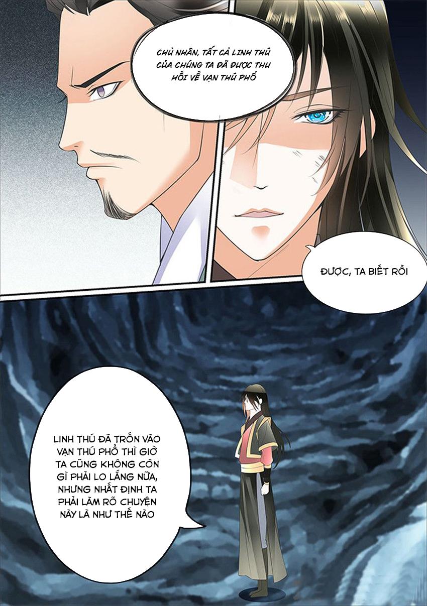 Tinh Thần Biến - Chap 424