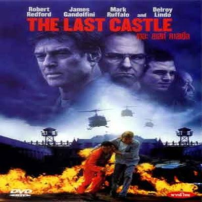 The Last Castle กบฏป้อมทมิฬ HD 2001