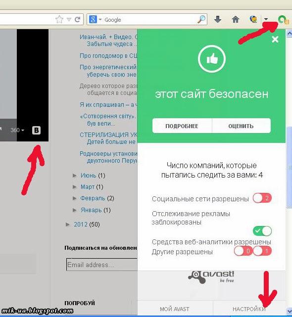 [РЕШЕНО] Firefox: в Youtube не работает HTML5 больше 36 p