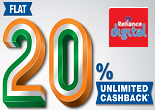 Celebrate Freedom With Reliance Digital : Flat 20% Unlimited Cash back + Travel Vouchers Worth Rs. 7700