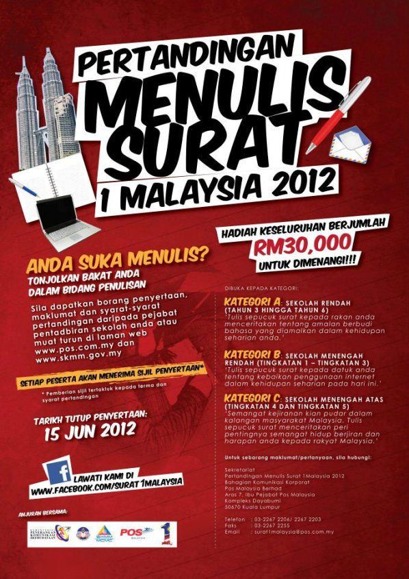 pertandingan menulis surat 1malaysia