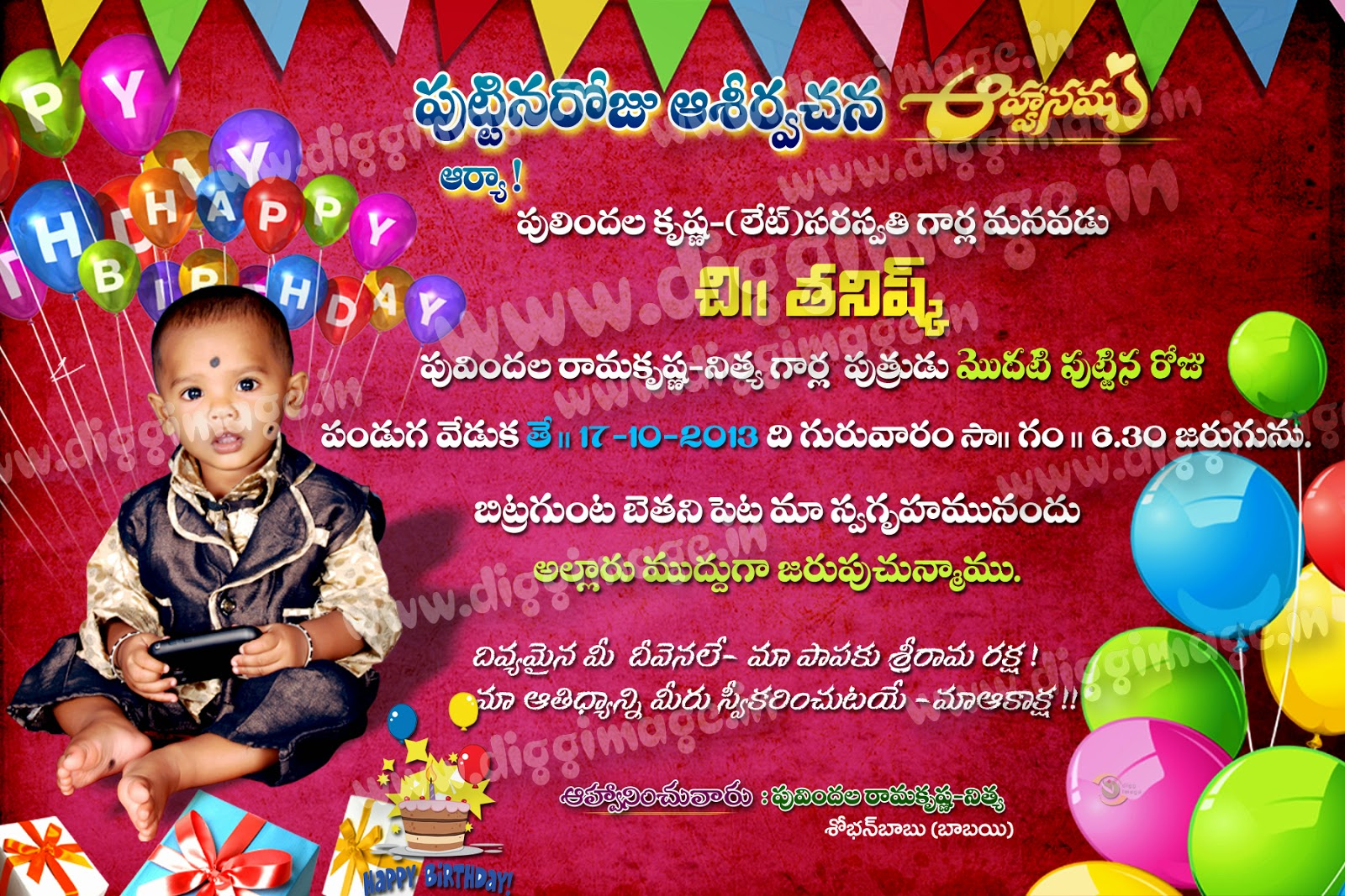 Birthday invitation card design by diggimage d i g g i m a g e birthday invitation card design by diggimage d i g g i m a g e filmwisefo