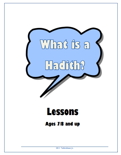 Introductory Lessons on Ahadith