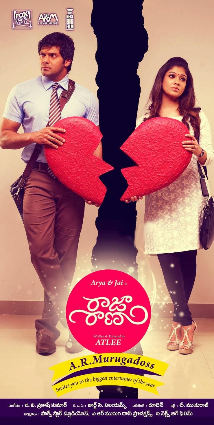 Free Downlading Songs From Naranatharas Raja Rani Movie