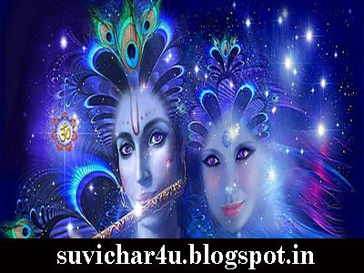 Radha Krishna Love is the great love. Inhone yah sidh kar diya jata hai ki sachcha prem aisa hota hai jise agan n bhi pa sake to bhi uske sath naam juda rahata hai.