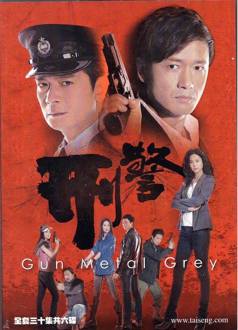Hình Cảnh - Gun Metal Grey