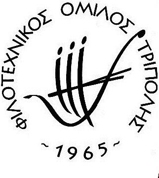 Φιλοτεχνικός Όμιλος Τρίπολης
