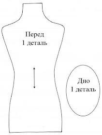 Платье с коротким рукавом своими руками 62